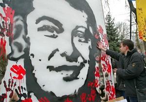 Семь лет со дня гибели Процюка: украинские правозащитники готовят обращение к Обаме