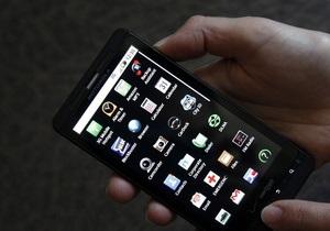 Британские ученые зарядили мобильный телефон мочой