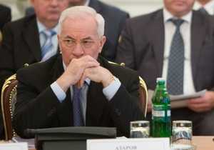 Азаров назвал условие для сотрудничества власти и оппозиции