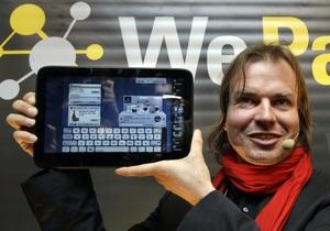 Убийца iPad: Немецкая компания анонсировала планшет WePad