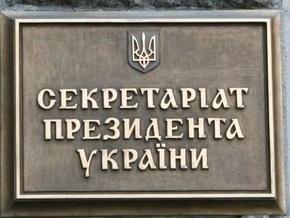 В Секретариате рассказали, зачем Ющенко едет в Туркменистан