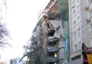 В центре Харькова обрушилась часть здания