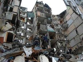Суд не нашел виновных во взрыве дома в Днепропетровске