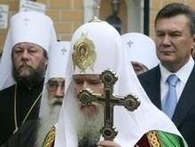 Янукович подарил Алексию II и Владимиру иконы