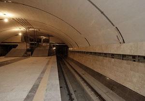 В ноябре запустят первый поезд в сторону новых станций киевского метро