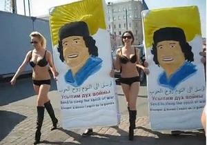В Москве прошла первая акция российского отделения FEMEN