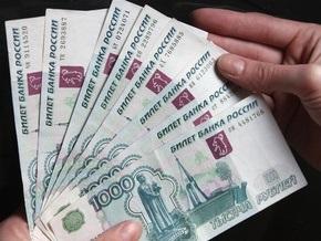 ВВП России во втором квартале резко вырос