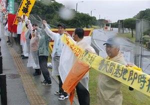 На Окинаве состоялся многотысячный митинг против американской военной базы