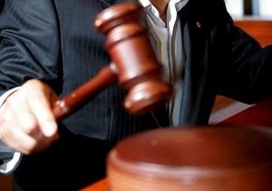 Украина проиграла апелляцию в киевском суде по делу о выплате 3,1 млрд грн России