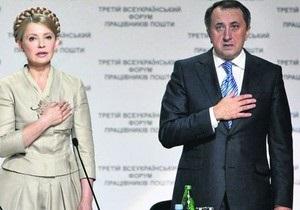 ГПУ начала экстрадицию Данилишина из Чехии. БЮТ заявил о продолжении политических репрессий