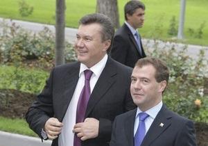 Янукович встретится с Медведевым в Москве
