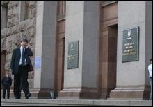 Киев рассмотрел бюджет-2008