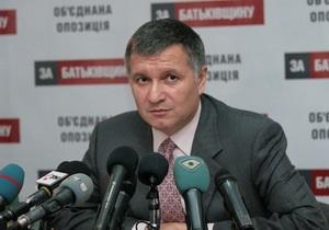 Аваков -  ПР зарегистрировала законопроект о создании ВСК по расследованию причастности Авакова к растлению несовершеннолетнего