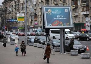 С 28 мая по 7 июля центр Киева будет перекрыт для движения транспорта