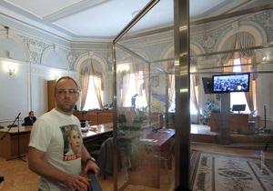Защита Тимошенко сомневается в объективности судмедэкспертов: Суд ввели в заблуждение