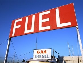 Рынок сырья: Цены на нефть идут вниз третий день подряд