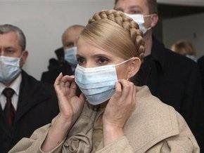 Премьер заявила о постепенной стабилизации ситуации с гриппом во Львовской области