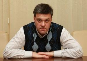 Тягнибок: Тимошенко сама подписала себе приговор