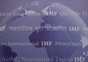 Компьютерную сеть МВФ атаковали хакеры