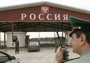 Жители 12 регионов Украины и России смогут пересекать границу по упрощенной схеме