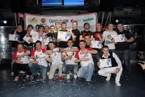 Всеукраинский чемпионат flair-барменов : три, два, один. Старт