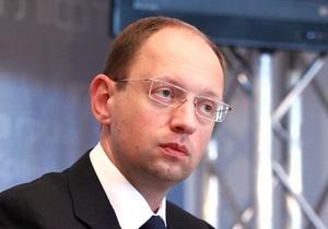 Яценюк прибыл в Качановскую колонию
