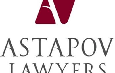 AstapovLawyers отстояли интересы компании  Эфирное