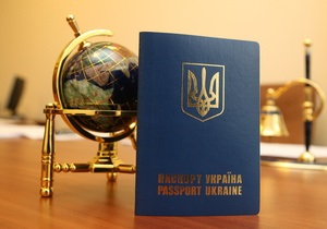 Посольство Германии будет брать отпечатки пальцев украинцев, обратившихся за долгосрочными визами