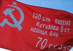 В Партии регионов уверяют, что на красном флаге нет символов Советского Союза