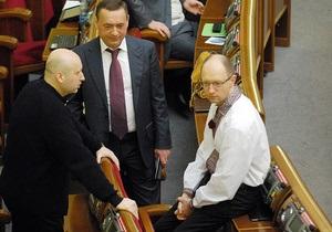 Батьківщина выразила вотум доверия Яценюку