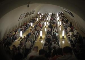 В московском метро пьяный пассажир избил полицейского