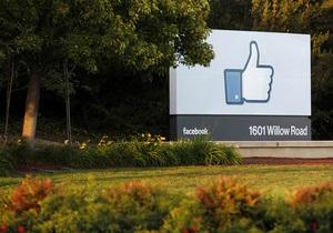facebook - регистрация - Борьба Facebook за искоренение псевдонимов правомерна - немецкий суд