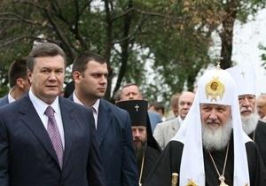 НРУ: Янукович пытается реанимировать имидж Кирилла в глазах украинцев