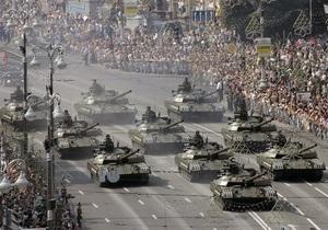 Кабмин выделил деньги на подготовку производства танка Оплот
