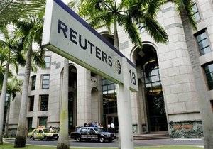 Журналисты Reuters отказались от забастовки
