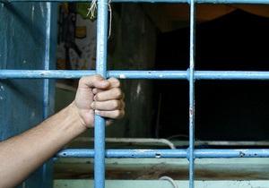 Задержан мэр одного из городов Днепропетровской области