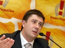 НУНС взяла курс на сближение с Блоком Литвина