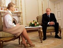 Секретариат Ющенко: Тимошенко унизила Украину перед Москвой