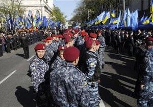 Киевская милиция начала подготовку к осаде Верховной Рады