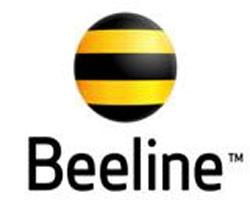 Акция  Лето невероятных скоростей  – теперь еще в 7 городах  Beeline Интернет дома
