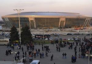 Матч Шахтер - Динамо покажут два украинских телеканала