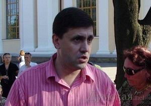 УНП пожаловалась в СБУ на центр CIS-EMO за его заявления в Абхазии от имени Украины