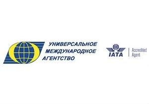 Универсальное международное агентство  внедрило на своем сайте систему онлайн бронирования авиабилетов нового поколения