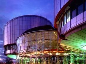 Минюст: Россия не прекращала выплаты по решениям Страсбургского суда
