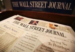 Самую влиятельную деловую газету мира обвинили в тайном выкупе собственного тиража. Виновник скандала подал в отставку