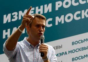 Навальный - Российские бизнесмены выпустили манифест в поддержку Навального