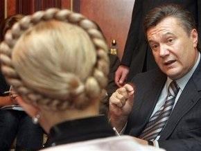 Тимошенко: Партия регионов требовала увеличения полномочий Президента