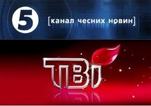 Директор ТВi обвинил Хорошковского в очернении репутации Януковича