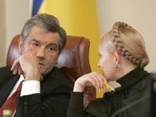 Ющенко обвиняет Кабмин в саботаже