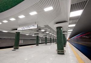 В Киеве открыли новые станции метро